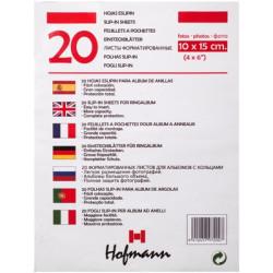 Доп. листы Hofmann форматные 10x15 (20 шт.)