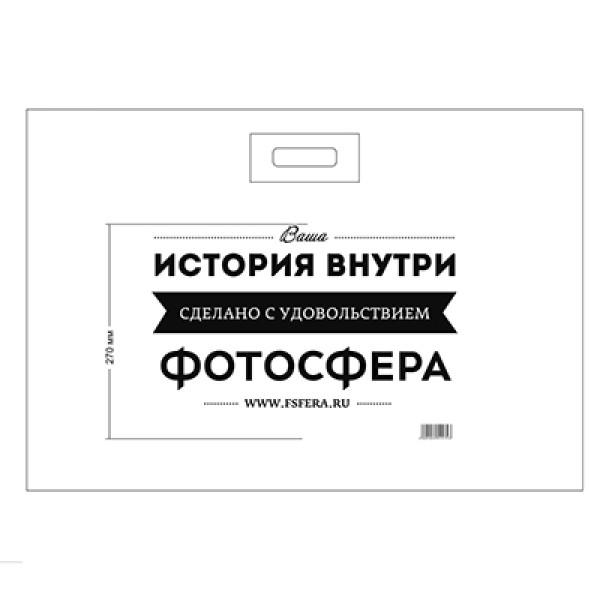 Пакет Фотосфера 50x70