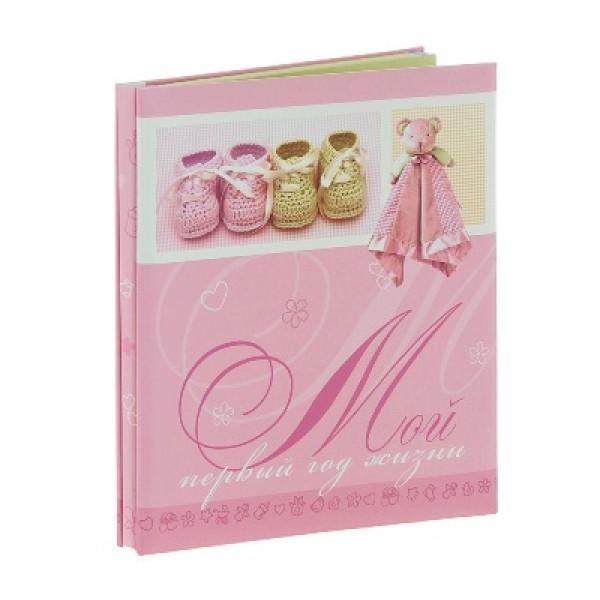 Альбом Image art PB11/B016 Мой первый год жизни, розовый