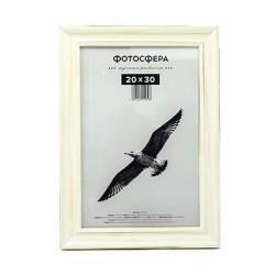 Фоторамка Фотосфера 803-03-2030 20x30, белая